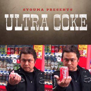 ULTRA COKE by SYOUMA - Trick