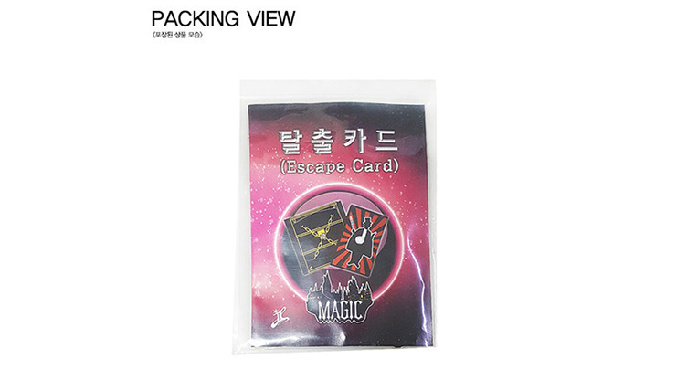 ESCAPE CARD by JL Magic