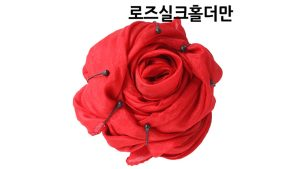 Rose Silk Holder by JL Magic