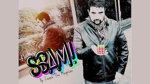 SBAM by Zazza The Magician video DOWNLOAD - Download