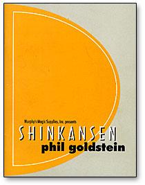 Shinkansen by Phil Goldstein
